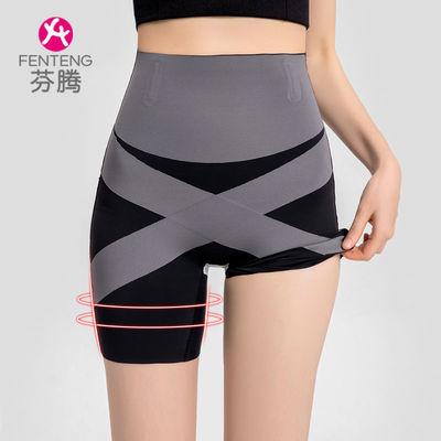 芬腾高腰收腹内裤女提臀束腰收胯薄款塑形打底裤强力收小肚子夏季