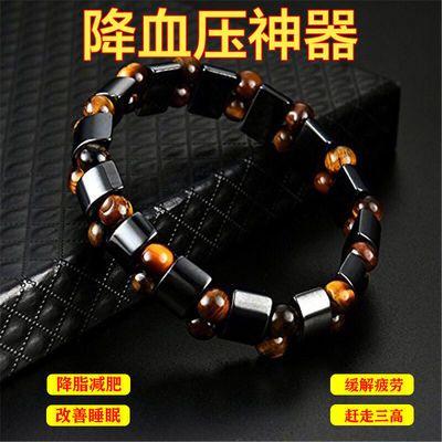 62825/黑胆石磁疗手链 抖音热卖降压减肥手环 健康精美磁吸手饰时尚手串