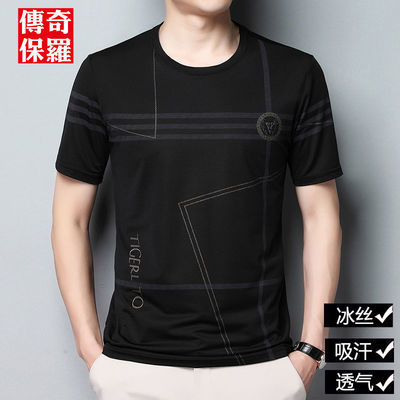 传奇保罗短袖t恤男夏季男装2021新款男士印花冰丝半袖体恤衫潮