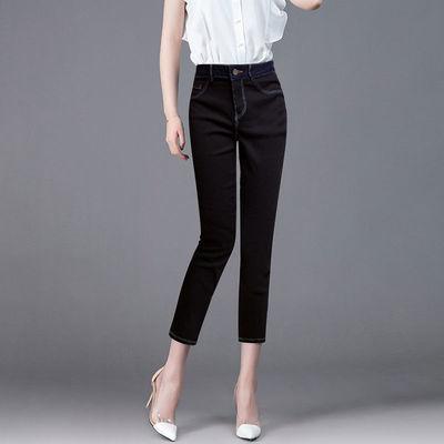 y2021年夏天薄款直筒牛仔裤女显高八分小个子女士烟管八分裤子