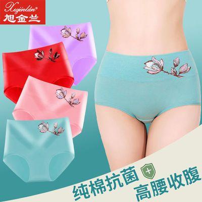 纯棉或莫代尔高腰收腹提臀大码成人抗菌内裤女士中腰塑身三角短裤