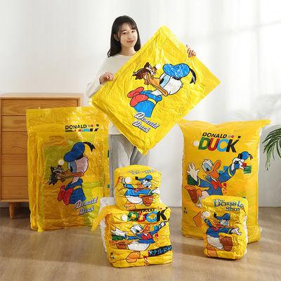 百易特真空压缩收纳袋特大号压缩袋送电泵装棉被衣物整理袋打包袋