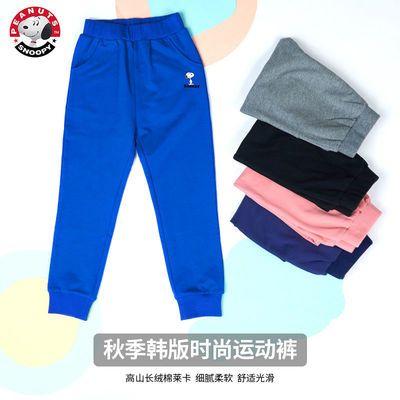 Snoopy/史努比童装儿童裤子运动裤秋季薄款纯棉长裤男女束脚裤