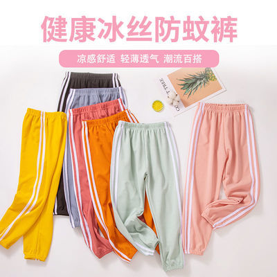夏季儿童防蚊裤运动裤薄款休闲夏装女童裤男童潮灯笼长裤子