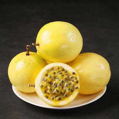 【果粒饱满】广西百香果 新鲜当季水果【7月25日发完】