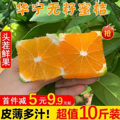 青皮橘子整箱桔子新鮮10斤云南特早蜜桔酸甜現摘當季孕婦水果包郵