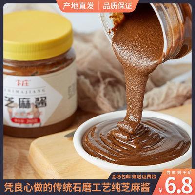57471/正宗纯芝麻酱热干面拌面凉皮专用花生麻酱调料火锅蘸料麻汁酱批发