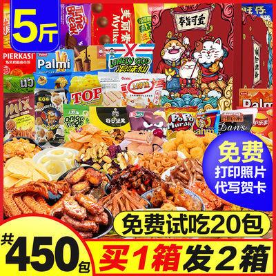 零食大礼包送女友整箱巨型猪饲料进口小吃休闲食品儿童礼物盒解馋