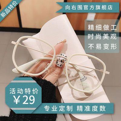 75104/抖音网红同款潮适合脸大的素颜眼镜框女学生韩版近视有度数防蓝光