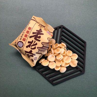 五香烧烤味老北京薯片20包邮网红零食小吃膨化散装休闲食品追剧