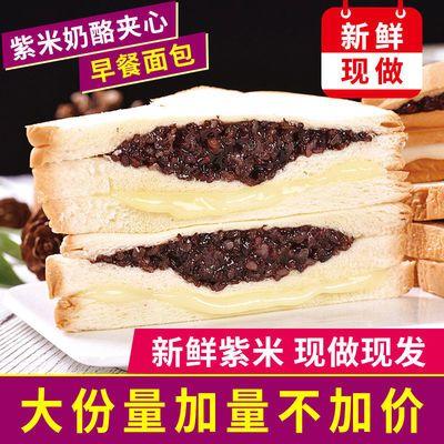 紫米面包小面包一箱600克整箱早餐批发紫米夹心面包学生上班族