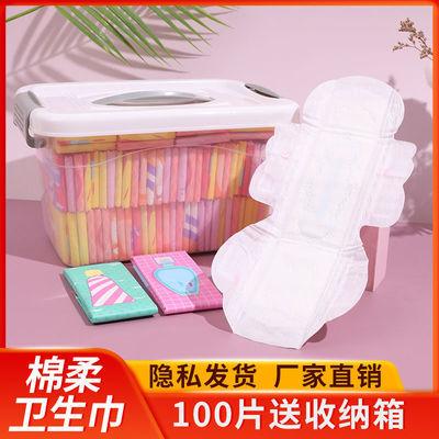 纯棉卫生巾日用加长夜用超薄防侧漏月子姨妈巾产妇卫生巾厂家批发