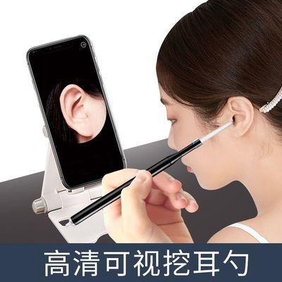 挖耳朵神器发光耳勺采耳工具套装成人儿童耳朵清洁高清可视内窥镜