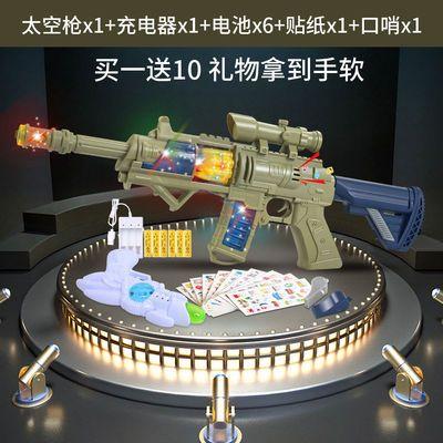 儿童电动玩具枪声光音乐宝宝1加特林4小男孩枪投影5冲锋枪2-3-6岁