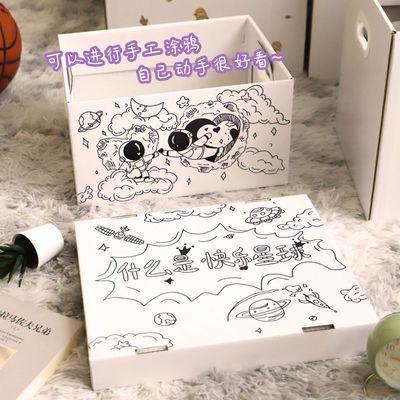 收纳箱大号家用装玩具书本箱子多功能杂物衣服零食纸质折叠整理箱