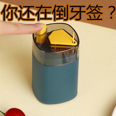 按压式牙签盒创意自动弹出北欧ins餐厅个性牙签筒家用高档牙签罐