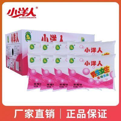 89870/小洋人男生女生125ml*20袋果乳风味可冰冻原味草莓味袋奶儿童饮料