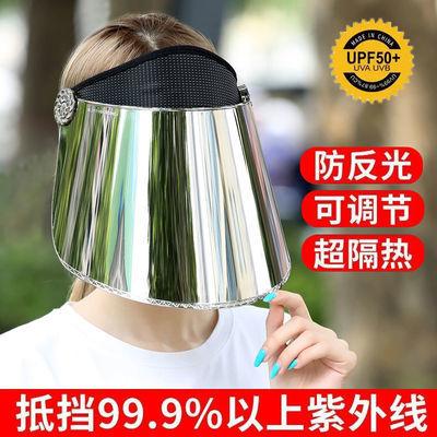 太阳帽子女士遮阳防晒帽户外骑车防紫外线新款大帽檐遮脸太阳帽子