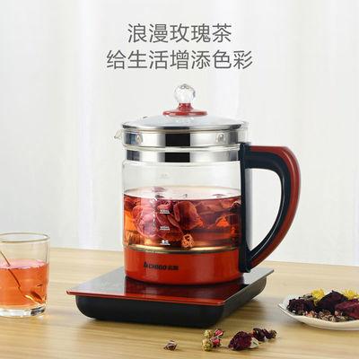 志高养生壶全自动玻璃家用多功能办公室电热烧水小型煮茶器花茶壶
