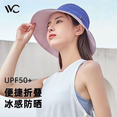 VVC双面渔夫帽女遮阳防晒帽防紫外线大头围帽檐夏季太阳帽子薄款