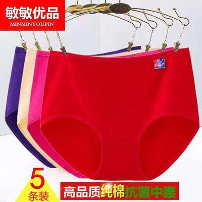 内裤女款纯棉中腰抗菌透气提臀塑身大码舒适简约女士三角裤头夏季