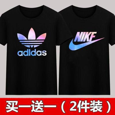 两件装新款夏季男士短袖t恤男潮牌大码半袖男装体恤打底衫男上衣