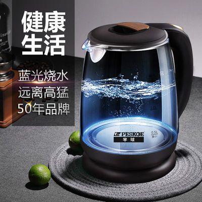 92661/蓝光璃玻电热水壶家用自动断电双层防烫保温不锈钢烧水壶大容量