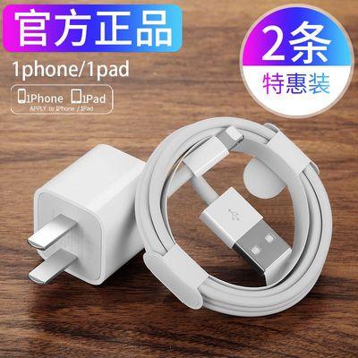 60741/苹果6s5s7s6s8Plus数据线iPhoneX快充手机充电线加长xrs闪充