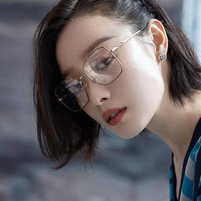70132/防蓝光抗辐射可配近视眼女潮学生网红韩版眼镜框架男配有度数变色