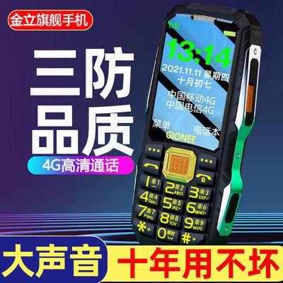 69895/金立老人手机老年机手机大声超长待机老年手机4g全网通新款老人机