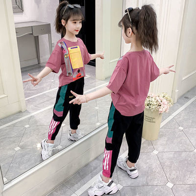女童套装网红夏装2020新款洋气中大童夏季儿童装时尚女孩两件套潮