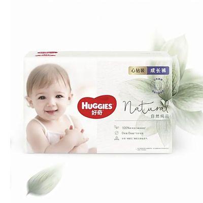 好奇心钻装小森林婴儿纸尿裤婴儿尿不湿透气拉拉裤SMLXLXXL