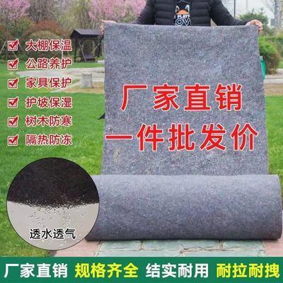 土工布毛毡无纺布公路养护工程布大棚保温毯保湿家具包装布防寒毯
