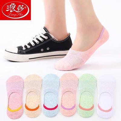 浪莎女士隐形袜六双装夏季超薄款吸汗防臭透气