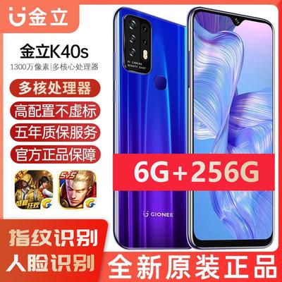 64071/金立K40s正品6G+256G水滴屏智能手机游戏备用全网通4G安卓学生价
