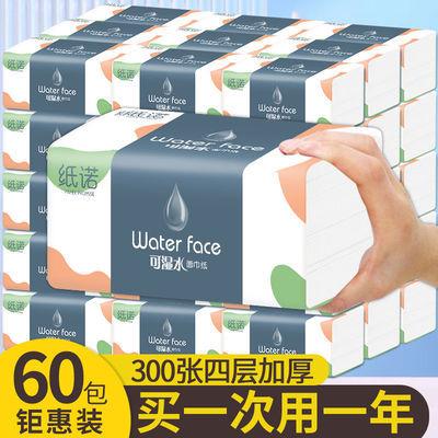 【60包一年装/6包】原木抽纸家用实惠装整箱纸巾批发特价湿水不破