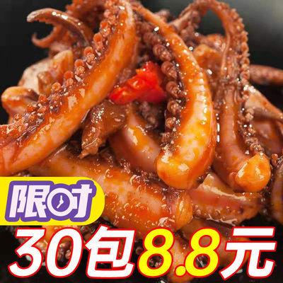 铁板香辣鱿鱼须即食休闲零食网红鱿鱼丝八爪鱼海鲜熟食小吃批发8g