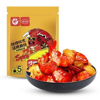 小月推薦盱眙麻辣小龍蝦尾冷凍生鮮新鮮香辣盒裝蝦球袋裝加熱即食
