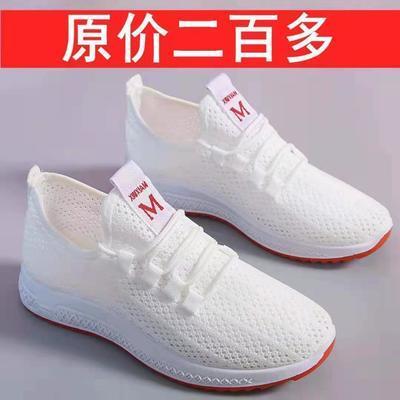 新款夏季休闲运动女鞋子轻便透气网鞋夏天跑步鞋防滑旅游妈妈鞋