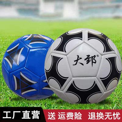 58484/大郅5号足球tpu机缝足球训练比赛球耐磨成人用球工厂直营