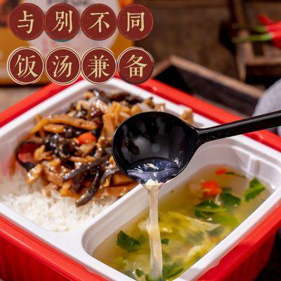 俏逗妈自热米饭速食方便米饭多口味懒人午餐学生宿舍即食自热食品