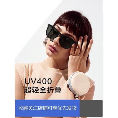 61951/可折叠气垫墨镜女偏光蕉下同款夏防紫外线防晒太阳镜眼镜男潮开车