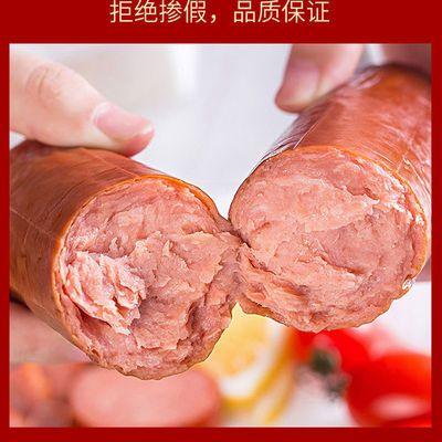 57183/鸡肉肠70克大支整箱火腿粗支挂炉肠食堂饭店超市即食零食香肠批发