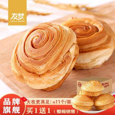友梦松软手撕面包整箱法式面包棒宵夜早餐充饥蛋糕法棒美味面包