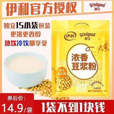 57496/伊利原味纯黄豆浆粉450g袋装独立包装早餐批发营养食品代餐养胃