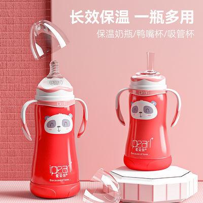 68538/316保温奶瓶不锈钢多功能三用防摔新生儿宝宝儿童鸭嘴吸管保温杯