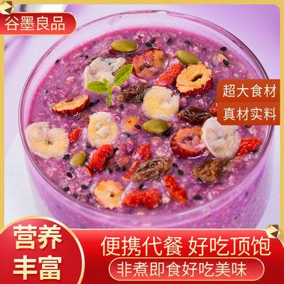 紫薯魔芋代餐粥免煮饱腹速食燕麦片饱腹五谷杂粮学生营养早餐食品