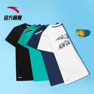 78715/安踏【爆款LOGO】男短袖夏季轻薄透气干爽2021吸汗亲肤圆领T恤男
