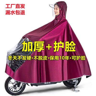 雨衣电动车摩托车雨披电瓶车成人男女单人骑行加大加厚遮挡脚雨具