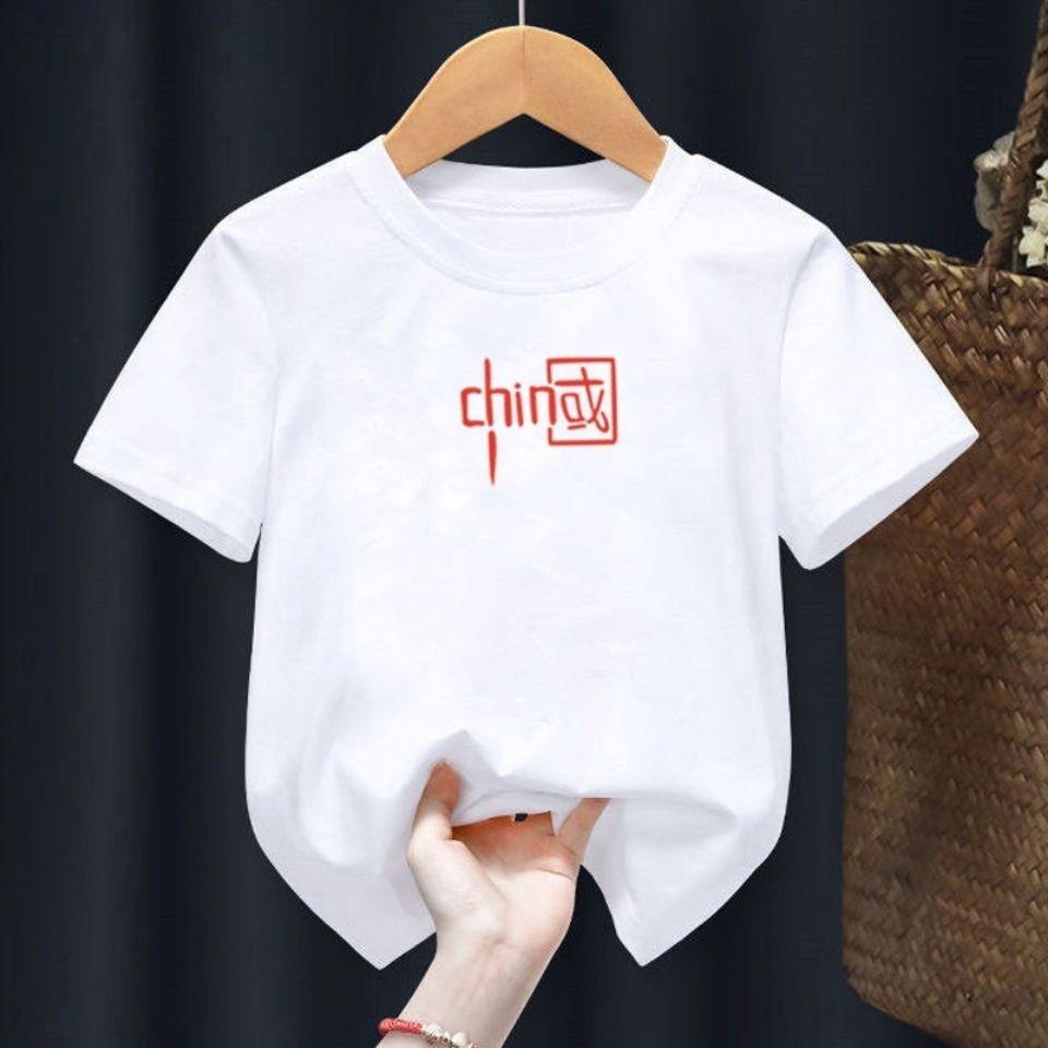 2021夏新款纯棉儿童t恤男童短袖中国字样上衣女童半袖中大童装潮